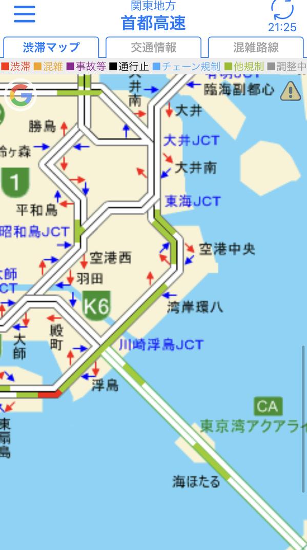 4285CA49-5F53-4C59-B8A6-B3819D7BC8C1.jpeg
