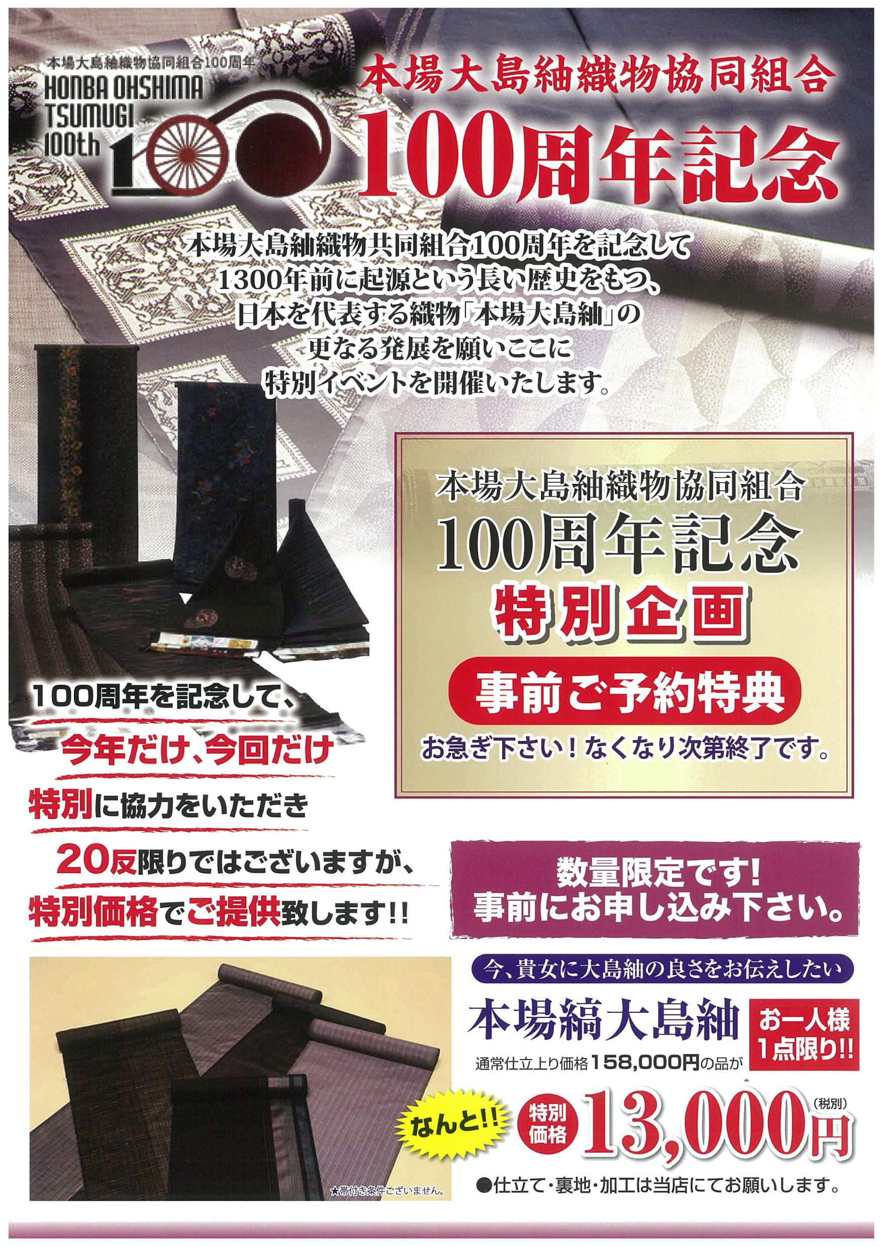 oshima-3.jpg