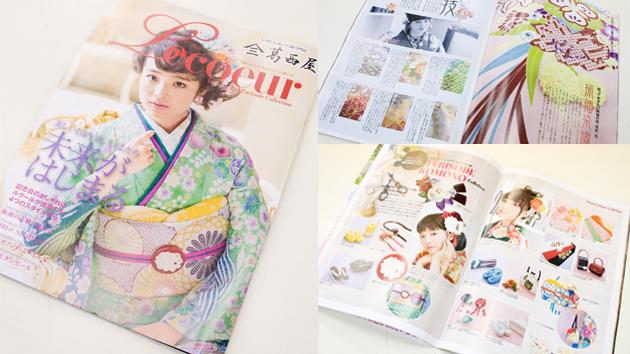 2016-08-19_booklet.jpg