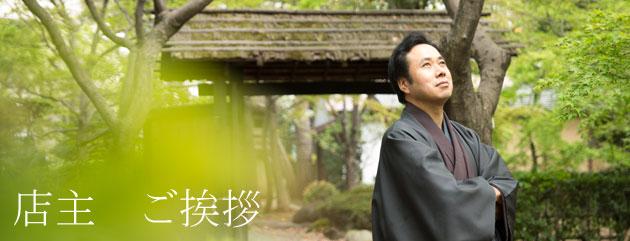 owneraisatsu-ver4.jpg
