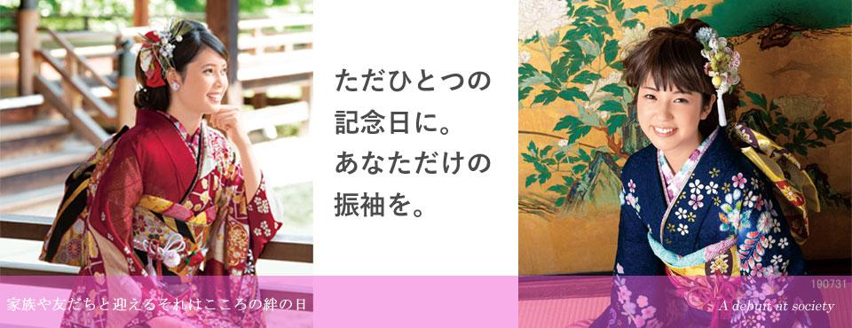 二十歳の記念日_2015-A01